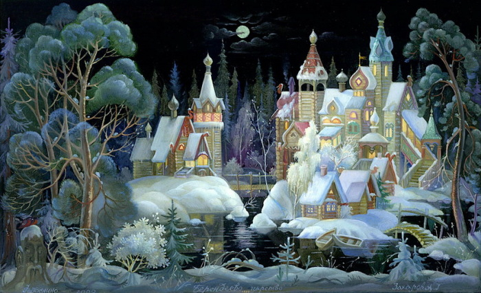 Федоскино. Миниатюра «Берендеево царство», 2000 г.