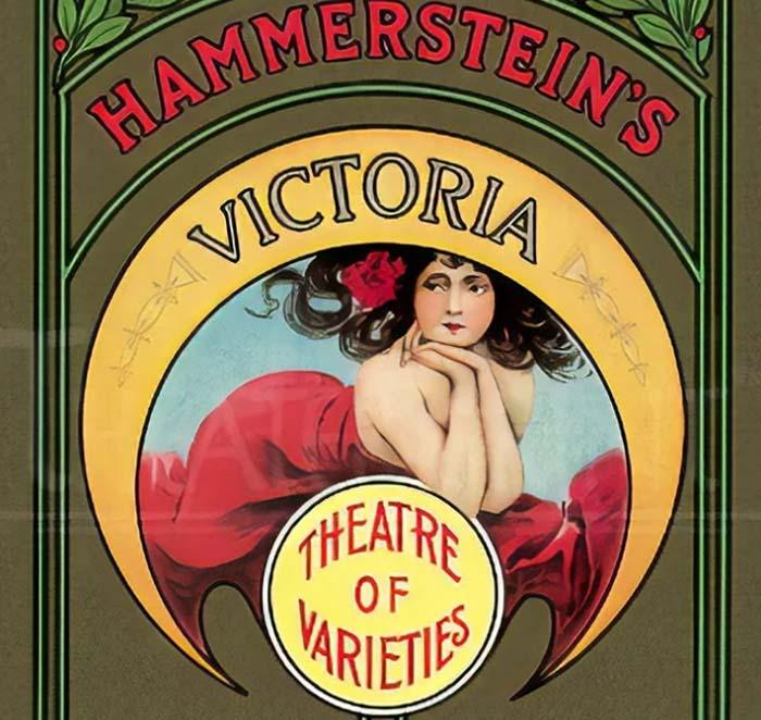 Рекламка театра, где главным номером было выступление Хмурой Сью