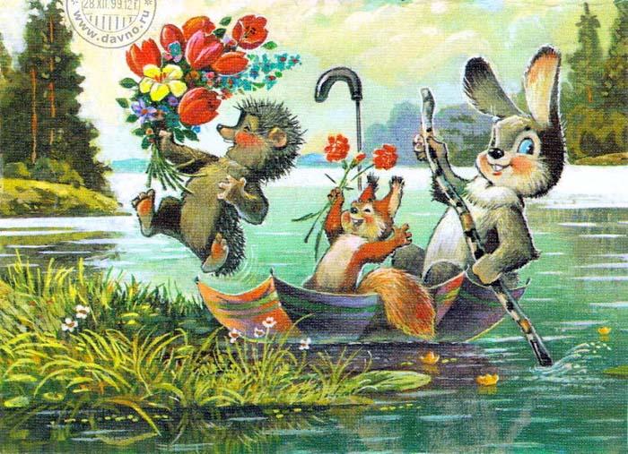 Открытка Владимира Зарубина «Поздравляем!» 1970-е