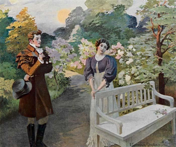 Иллюстрация к «Евгению Онегину» Е. П. Самокиш-Судковской (до 1908 года)