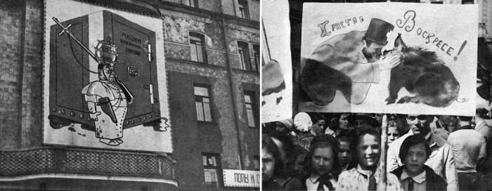 На фасаде отеля Метрополь плакат: церковь охраняет богатства, украденные у эксплуатируемых масс. Дети несут транспаранты: священник - брат свиньи. (Здесь и дальше – подписи автора снимков)