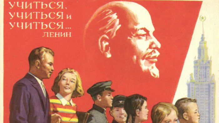 Открытка, прославляющая образ вождя мирового пролетариата