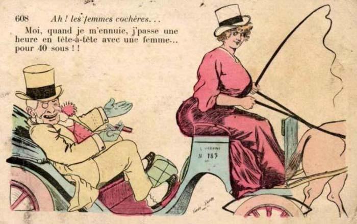 Шуточная почтовая открытка: «Когда мне скучно, я трачу час один-на-один с женщиной ... за 40 центов»