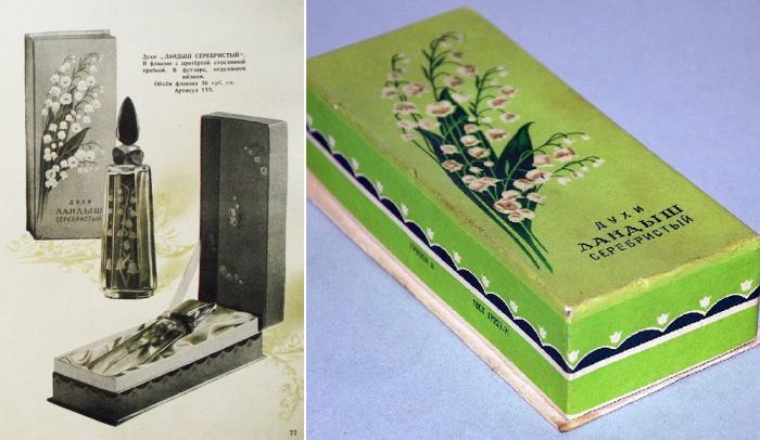 «Ландыш Серебристый», дизайн 1950-х годов — в стеклянном флаконе объемом 36 мл с гравировкой, бодрюшем, повязанной вокруг горлышка декоративной лентой и притёртой пробкой.