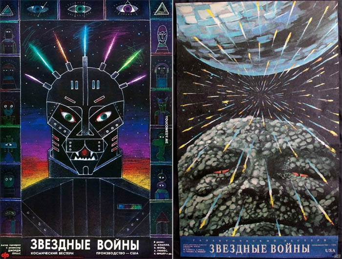 Первые афиши к «Звездным войнам» глазами советских художников