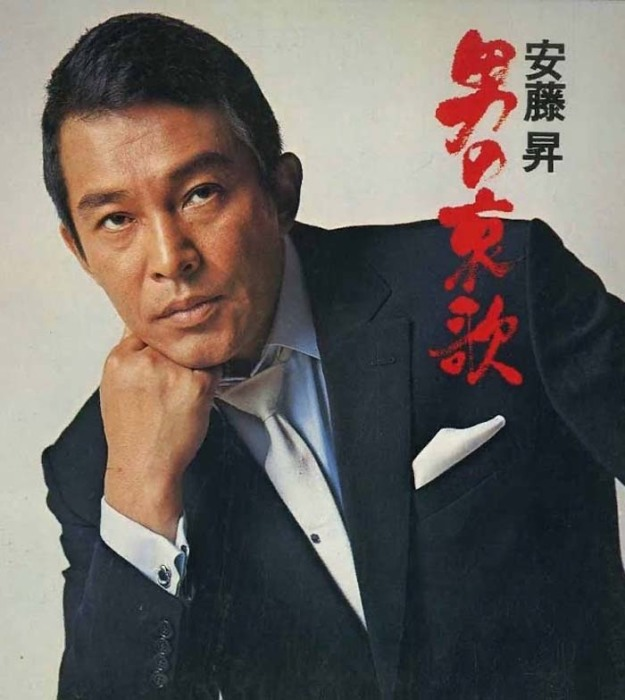 Нобору Андо - японский актер, режиссер, продюсер, писатель и бизнесмен, а также бывший босс группировки якудза