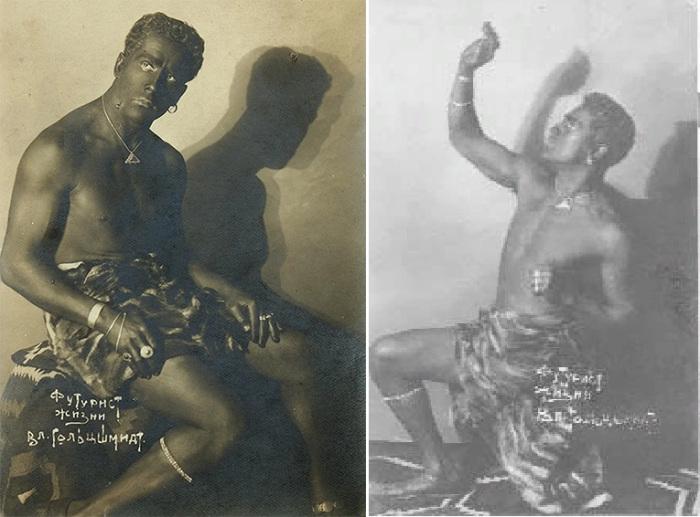 «Футурист жизни» в образе мавра
