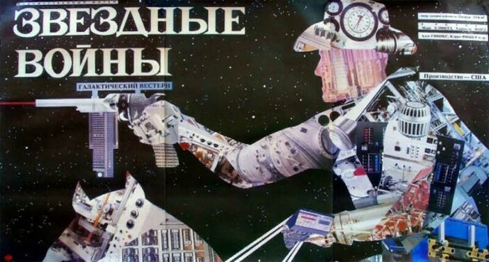 Плакат Боксера и Чанцева, 1990 год
