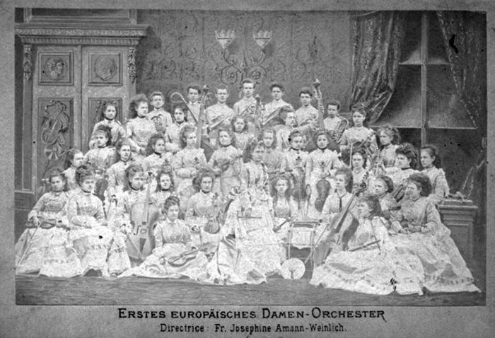 Первый женский Венский оркестр