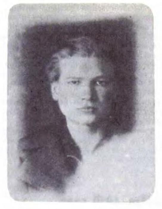 Последняя фотография Льва Федотова. Надпись на обороте: «Дорогому Мишке от Левы. 19 августа 1942 года»