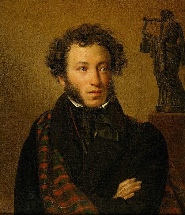 О.Кипренский, «Портрет А. С. Пушкина», 1827 г.
