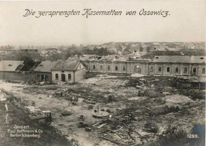 «Разрушенные казематы Осовца». Немецкое фото, август-сентябрь 1915.