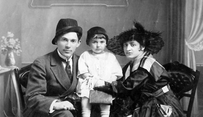 Молодая семья Утесовых