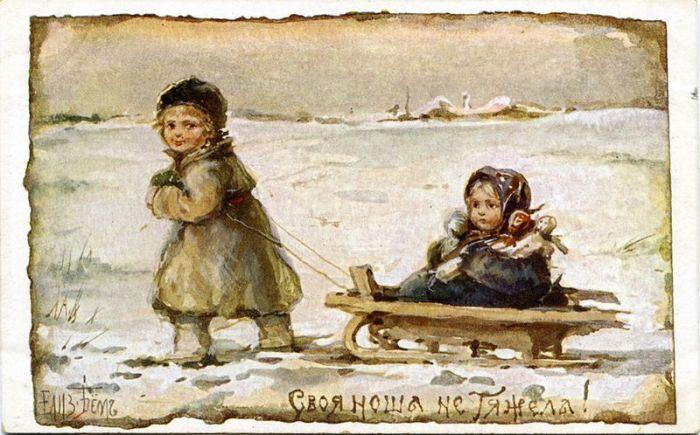 «Своя ноша не тяжела», открытка конца XIX века, Елизавета Бём