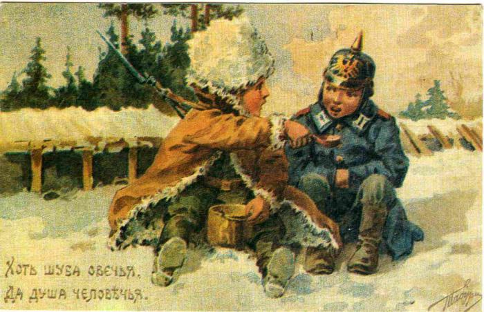 Открытки с детьми показывали не столько ужасы войны, сколько человечность