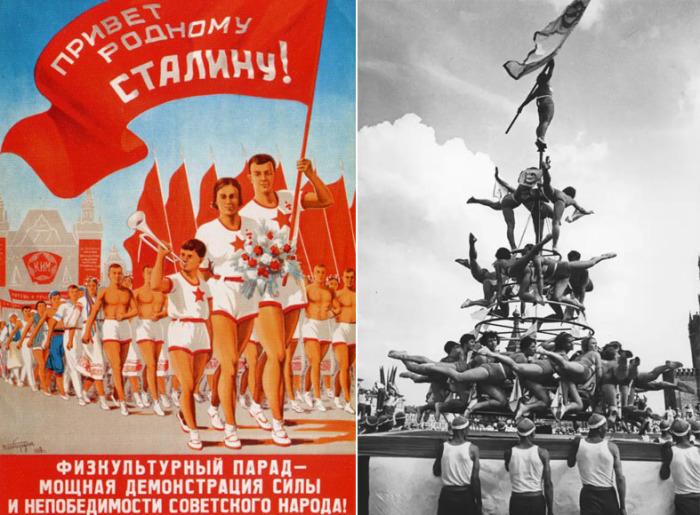 Советский плакат 1938 года и «живая» пирамида из спортсменов