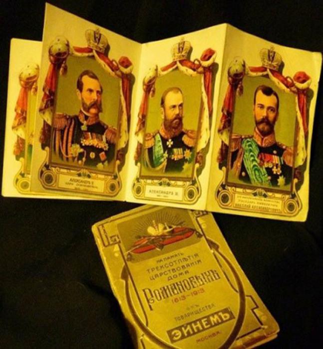 Серия патриотических и познавательных открыток-вкладышей Товарищества «Энейм» (начало XX века)