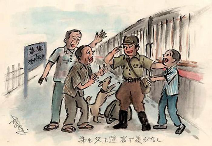 Поезд с демобилизованными прибыл на станцию Кусанаги (в префектуре Сидзуока). Подбежал младший брат и позвал меня по имени, а потом стал неотрывно смотреть на меня, потолстевшего, пока я выходил из вагона. Подбежал и отец: «Это ты, Нобуо?» - не узнал он меня.
