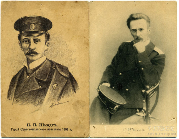Открытки с изображением героя Севастопольского восстания 1905 года П.П.Шмидта