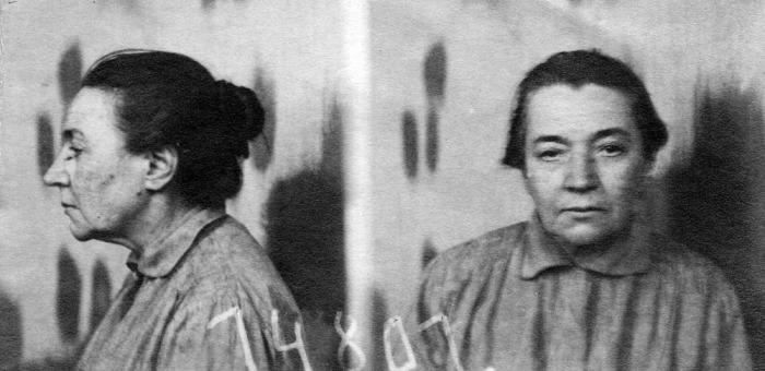 Баронесса Наталья Модестовна Фредерикс. Фото из следственного дела
