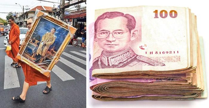 Портрет Вачиралонгкорна в статусе будущего короля и на банкнотах