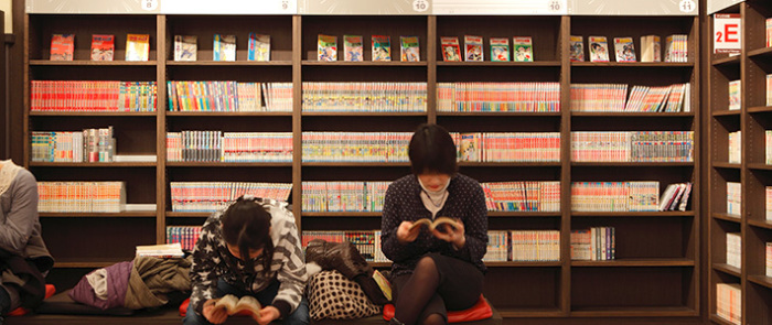 Музей комиксов манга в Киото