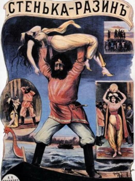 Афиша первого российского фильма «Понизовая вольница», 1908 г.