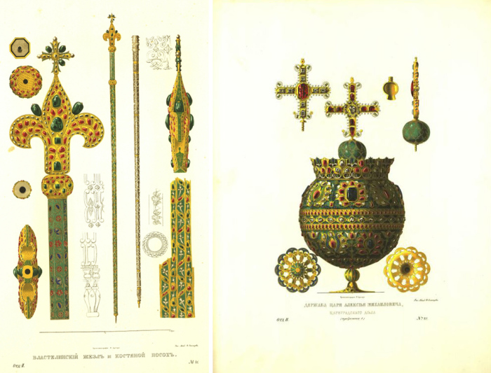 Властелинский жезл и костяной Ð¿Ð¾ÑÐ¾Ñ / Держава царя Алексея МиÑайловича