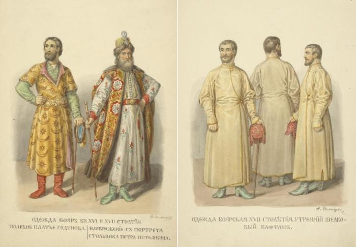 Одежда бояр в XVI и XVII столетии. / Одежда боярская XVII столетия. Утренний шёлковый кафтан.