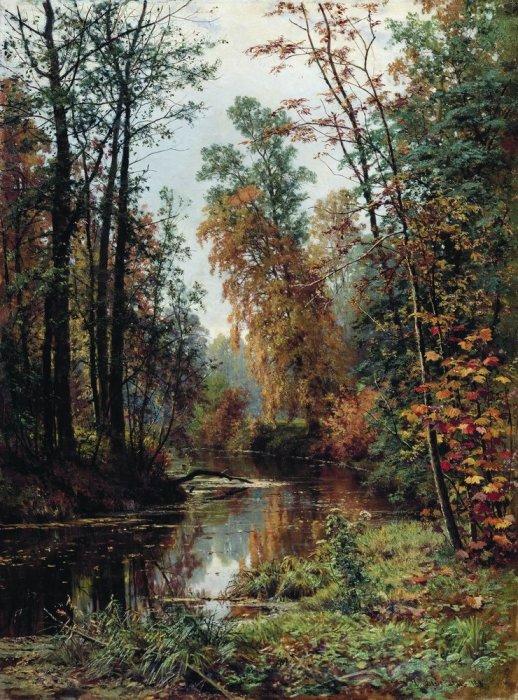 """""""Парк в Павловске"""", 1889г."""