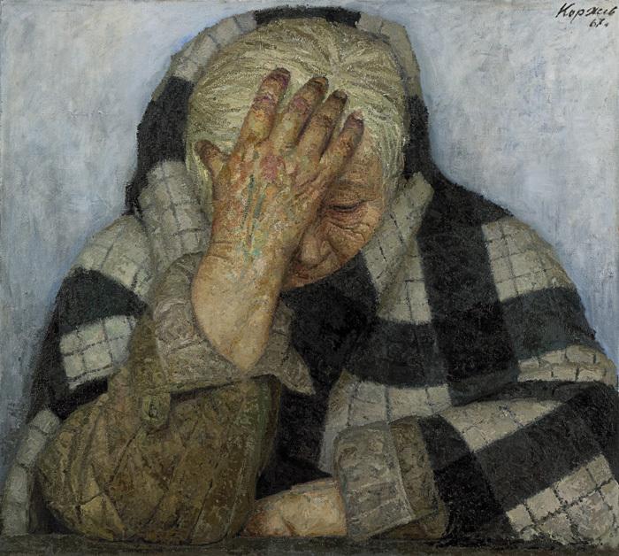 """""""Мать""""1964–1967гг. Государственная Третьяковская галерея"""