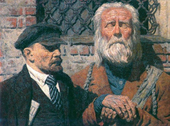 """""""Беседа""""1985–1990гг. Государственный Русский музей"""