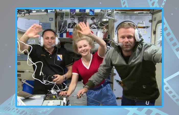 Юлия Пересильд вместе с участниками проекта «Вызов» на МКС.