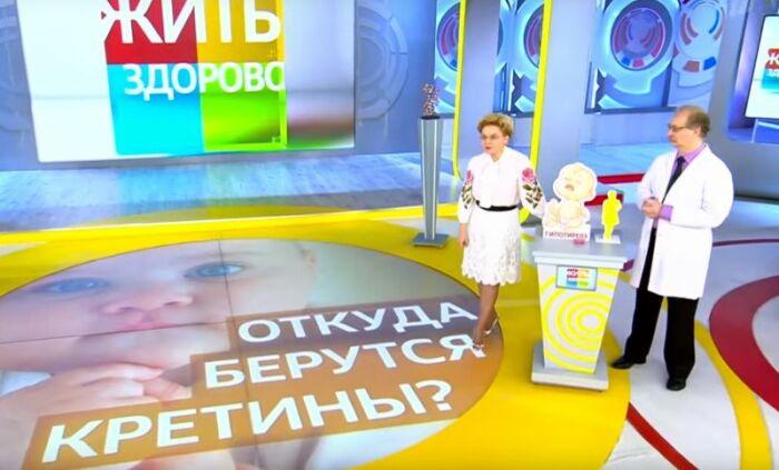 Кадр из видео скандальной передачи. / Фото: www.yandex.net
