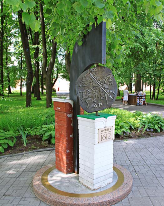Памятник «Копейка 1612 года», Ярославль. / Фото: www.rutraveller.ru