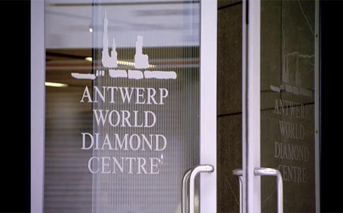 Всемирный алмазный центр Антверпена. / Фото: www.rough-polished.com