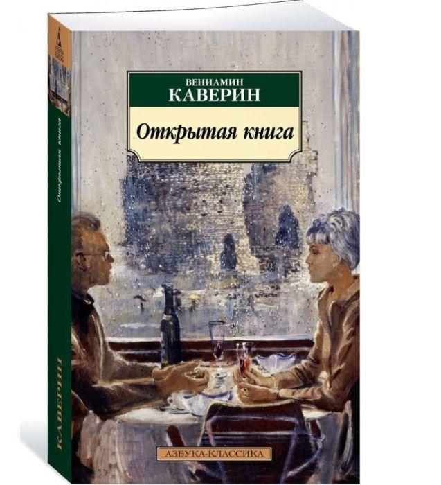 ТОП-7 Незаслуженно забытых книг советских авторов