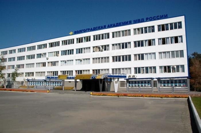 Теперь Волгоградская школа милиции стала Академией МВД. / Фото: www.ria.ru