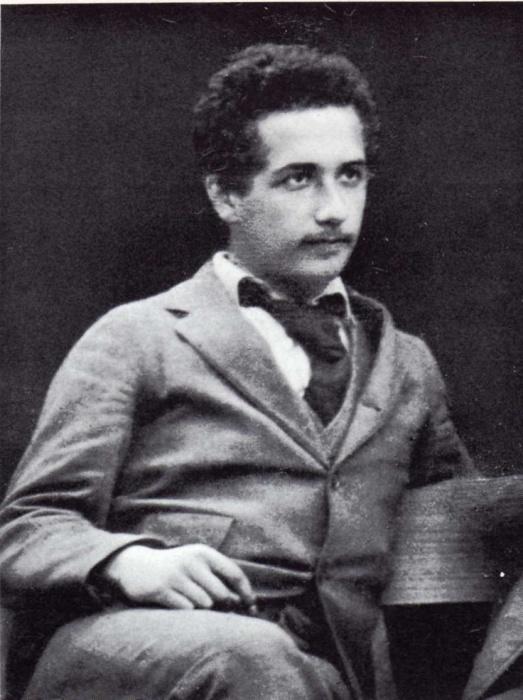 Альберт Эйнштейн. / Фото: www.diletant.media