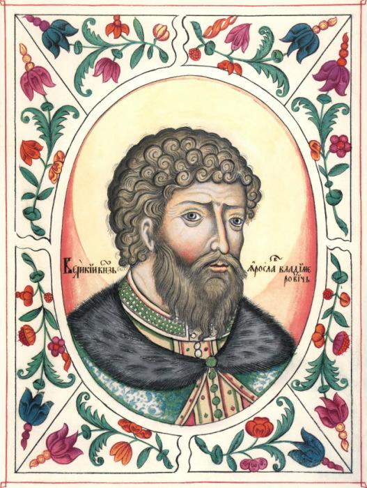Ярослав Мудрый, портрет из Царского титулярника, XVII век. / Фото: www.wikimedia.org