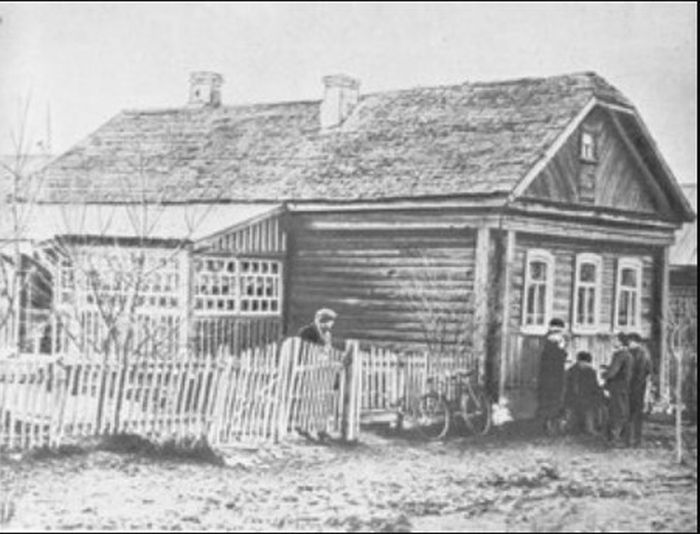 Дом Гагариных. / Фото: www.nemaloknig.com
