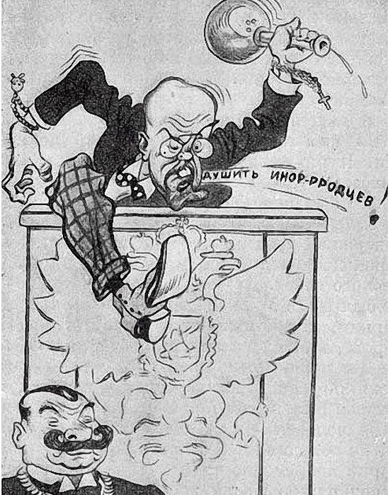 Одна из карикатур на Пуришкевича. / Фото: www.history.syktnet.ru