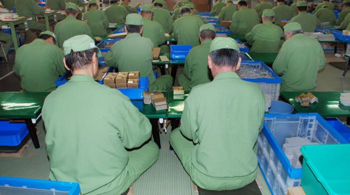 Заключённые за работой. / Фото: www.sudy.co.hu