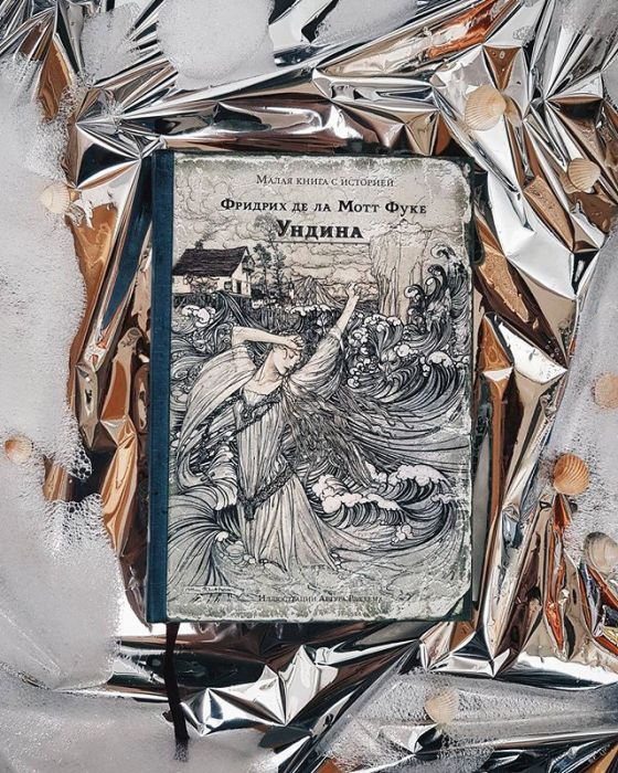 «Ундина», Фридрих де ла Мотт Фуке. / Фото: www.livelib.ru