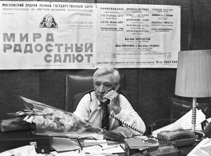 Юрий Никулин. / Фото: www.es-kiz.ru