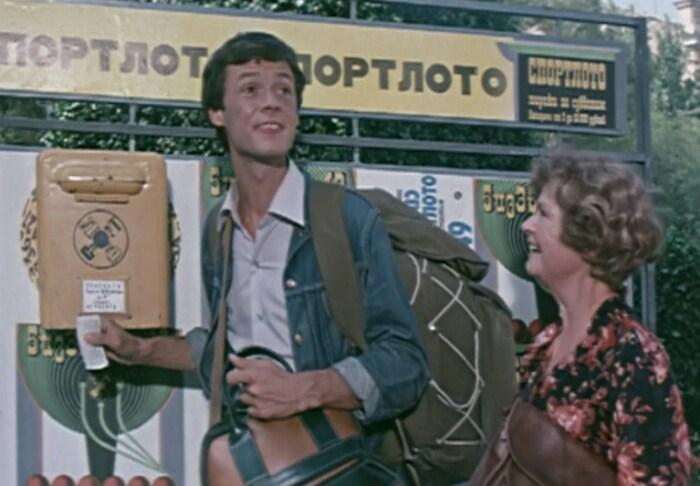 Кадр из фильма «Спортлото-82». / Фото: www.1tv.com
