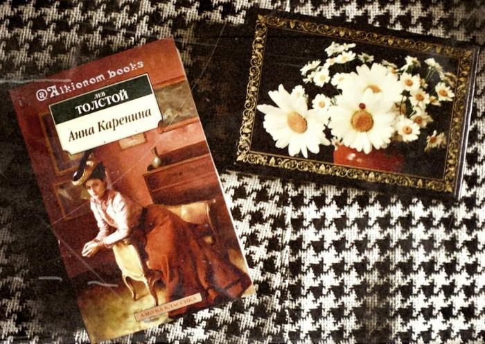 «Анна Каренина», Лев Толстой. / Фото: www.livelib.ru