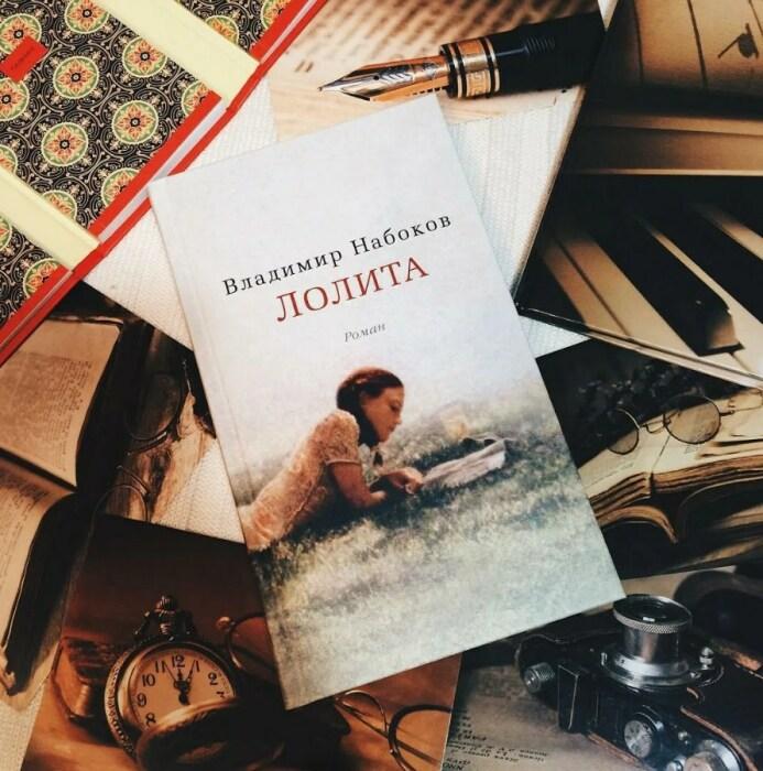 Владимир Набоков, «Лолита». / Фото: www.yandex.net