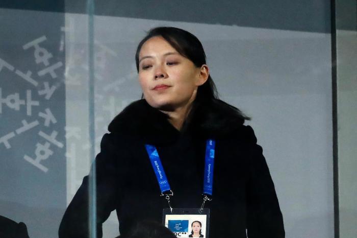 Ким Ё Чжон. / Фото: www.thesun.co.uk