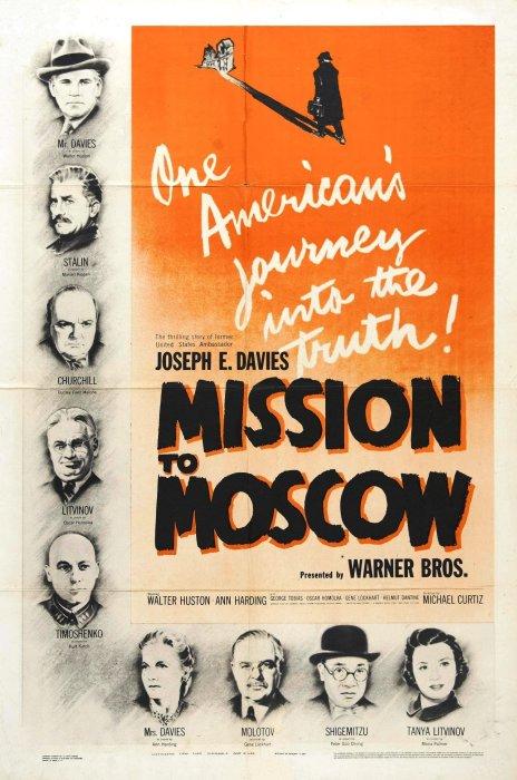 «Миссия в Москву». / Фото: www.kinopoisk.ru